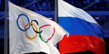 پایان مهلت پرداخت جریمه روسها به فدراسیون جهانی دوومیدانی و استعفای رئیس
