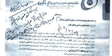 فارس من|: معاون سیاسی مسؤول پیگیری مسائل سیتی آنژیو فوق پیشرفته نگین شد