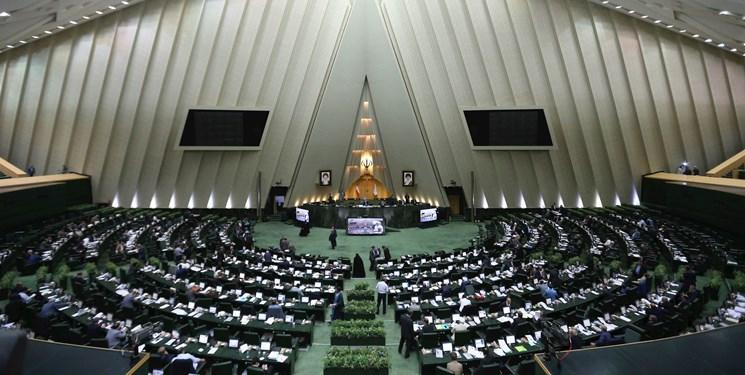 آغاز نوبت دوم جلسه علنی امروز مجلس/ بررسی لایحه بودجه سال ۱۴۰۰