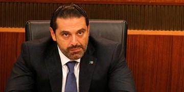 اعتراض «الحریری» به درگیریهای شبانه بیروت؛ «شاهد دروغین نمیشوم»