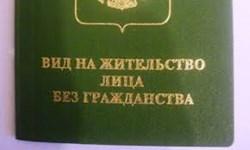 عفو 20 هزار تبعه مقیم فاقد تابعیت در تاجیکستان
