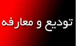 مراسم تودیع و معارفه مدیر توزیع برق شهرستان کمیجان برگزار شد