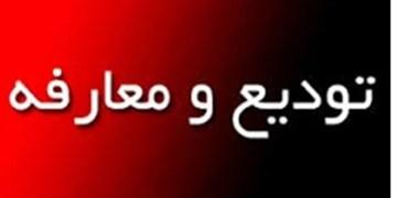 حجتالاسلام امید یزدانپناه به عنوان رئیس تبلیغات اسلامی بافت معرفی شد
