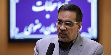 تایید صلاحیت ۶۷۹ نفر از داوطلبان نمایندگی مجلس در خراسان رضوی