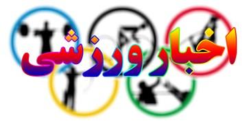 از برگزاری اولین المپیاد خانههای ورزش روستایی تا پیروزی بسکتبالیستهای فرخشهری در لیگ دسته دو