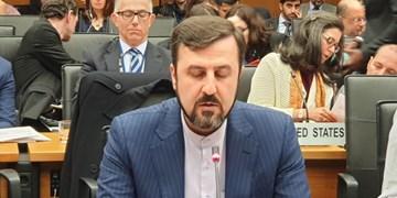 ابراز نگرانی ایران از اقدامات اخیر آمریکا و فرانسه در نقض معاهده منع جامع آزمایشهای هستهای
