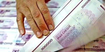 ارقام پولی شهریور ۹۹/کاهش  ۱۳.۵ درصدی رشد پایه پولی در تابستان