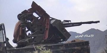 سرنگونی پهپاد جاسوسی ائتلاف سعودی در جیزان