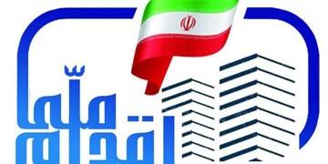 اعلام اسامی شهرهای جدید مجاز به ثبت نام مسکن ملی/ آغاز ثبت نام برای شهر جدید سهند