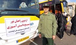 اعزام ۲۴۰ دانشآموز کوهدشتی به مناطق عملیاتی جنوب