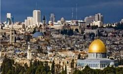 مسئول فلسطینی: طرح جدید نتانیاهو، قدس را از محدوده فلسطینی خود جدا میکند