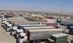 فعالیت مرز تجاری مهران به 4 روز در هفته افزایش یافت