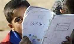 اشترینان؛ رکورددار ترک تحصیل دانشآموزان در لرستان
