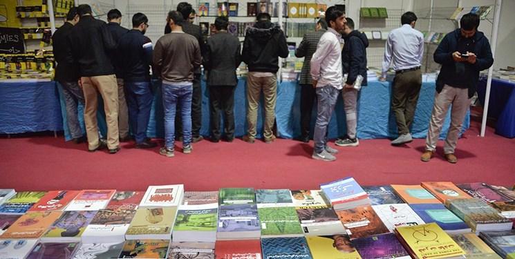 نمایشگاه سراسری کتاب در ارومیه برگزار میشود