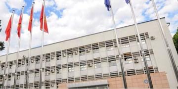 دیدار مقامات ارشد قرقیزستان و فرانسه در «بیشکک»