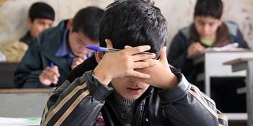 ۳.۵ میلیون دانشآموز گوشی هوشمند ندارند/ توزیع ۲۵۳ هزار بسته لوازم التحریر