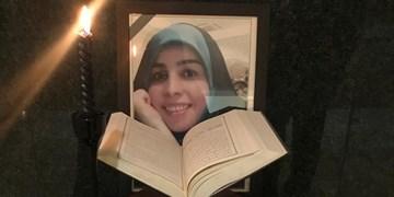 اولین سالگرد درگذشت خبرنگار پارلمانی فارس گرامی داشته شد