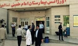 ورود مقام قضائی به مرگ چهار خانم در بیمارستان امام(ره) اهواز