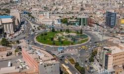 برنامه چشمانداز ۲۰ ساله شهر کرمانشاه تصویب شد