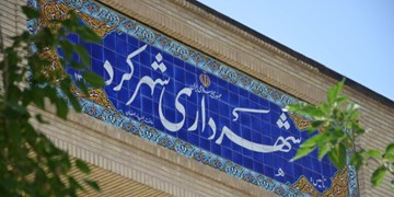 انتخاب شهردار جدید شهرکرد/ عبدالغنی سکاندار شهرداری شهرکرد شد