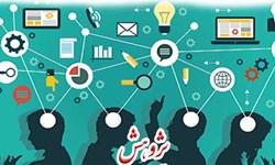 انتخاب پژوهشگر مراغهای به عنوان برگزیده جشنواره جوان خوارزمی