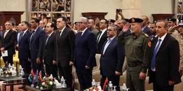 مصر ماهیت شورای ریاستی لیبی را به چالش کشید
