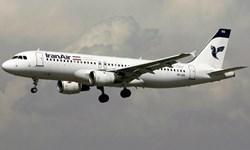 جابجایی هوایی بیش از 553 هزار مسافر طی سال گذشته در کرمانشاه