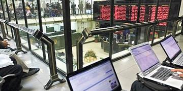 آغاز دوره معاملات قرارداد اختیار معامله خرید و فروش سهام بانک ملت