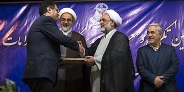 تودیع و معارفه مدیرکل زندانهای مازندران