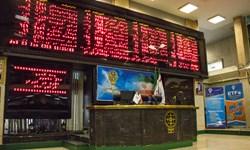 14 هزار میلیارد ریال سهام در بورس تبریز مبادله شد