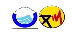 آب و برق بندر امام فردا قطع میشود