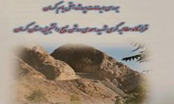 روایت «یک مطالبه دانشجویی» از ابهامات پروژه «هتل بام کرمان»/مسؤولان پاسخ دهند