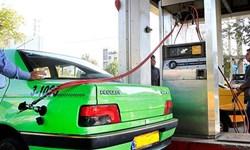 مصرف سوخت سی.ان.جی در کرمانشاه 15 درصد افزایش یافت