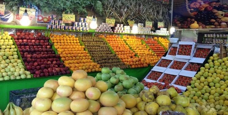 قیمت انواع میوه در بازار/ جولان قیمت میوههای به اصطلاح ضدکرونا