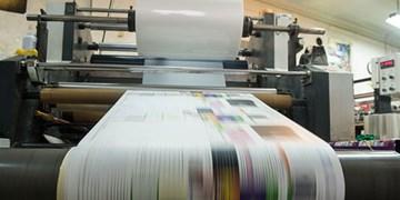 درخواست  تعاونی لیتوگرافان از وزیر ارشاد/ اختصاص یک هشتادم ارز تخصیصی کاغذ به واردات زینک