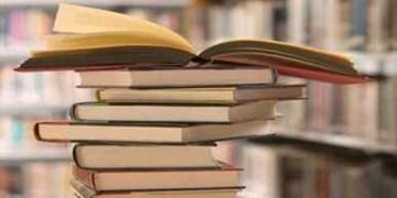 تحویل چاپی پایاننامه کارشناسی ارشد دانشگاه امیرکبیراز فرآیند تسویه حذف شد