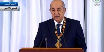 رئیس جمهور جدید الجزائر سوگند یاد کرد