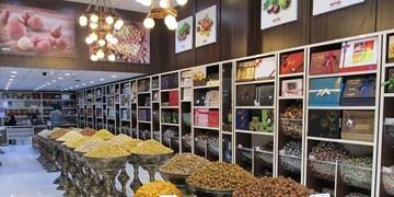 بازار آجیل شب عید اصفهان؛ امسال بهتر از پارسال