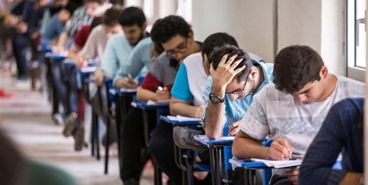 کمپین دانشجویان در «فارس من» پاسخ گرفت/ تعویق کنکور دکتری به 28 فروردین
