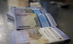 مبنای پرداخت «حقوق نجومی قانونی» به مدیران/خالص دریافتی مدیران میتواند 21 برابر حداقل حقوق باشد