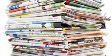 دم خروس مدعیان حمایت از مرجعیت بیرون زد!/ سانسور فتوای ضداسرائیلی آیتالله سیستانی توسط رسانههای اصلاحطلب