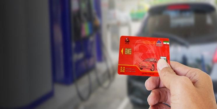 جزئیات آخرین تغییرات در سهمیه بنزین وانتبارها/ مصوبات کارگروه مدیریت مصرف سوخت