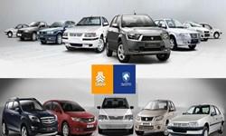 فهرست خودروهای فروش ویژه/پراید و پژو 405 جی ال ایکس عرضه نمی شوند