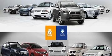 خرید خودرو با طعم بخت آزمایی؛ سیاستی که نتوانست تقاضای فزاینده بازار را کنترل کند