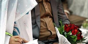 روایتی از کاهش ازدواج در یکی از قطبهای فرهنگی اصفهان