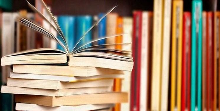 برنامههای آموزش و پرورش در ایام تعطیلات غیرمترقبه برای دانشآموزان