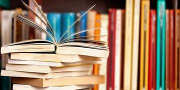 کتاب و کتابخوانی زمینهساز توسعه  فرهنگی در جامعه