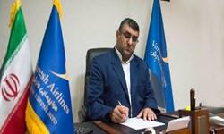 پرواز  اصفهان به خطوط هوایی مازندران اضافه شد