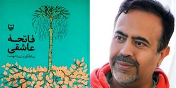 شهاب گودرزی: به زودی ترانههایم را منتشر میکنم
