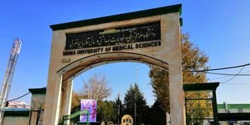فارس من| پرداخت بخشی از مطالبات کارکنان دانشگاه علوم پزشکی ارومیه در روزهای آینده